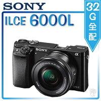 SONY 索尼推薦到➤ 32G全配【和信嘉】 SONY ILCE-6000L a6000  PZ 16-50MM 變焦鏡組 (黑)  原廠保固一年