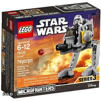 樂高積木LEGO《 LT75130 》2016 年 STAR WARS 星際大戰系列 - AT-DP™