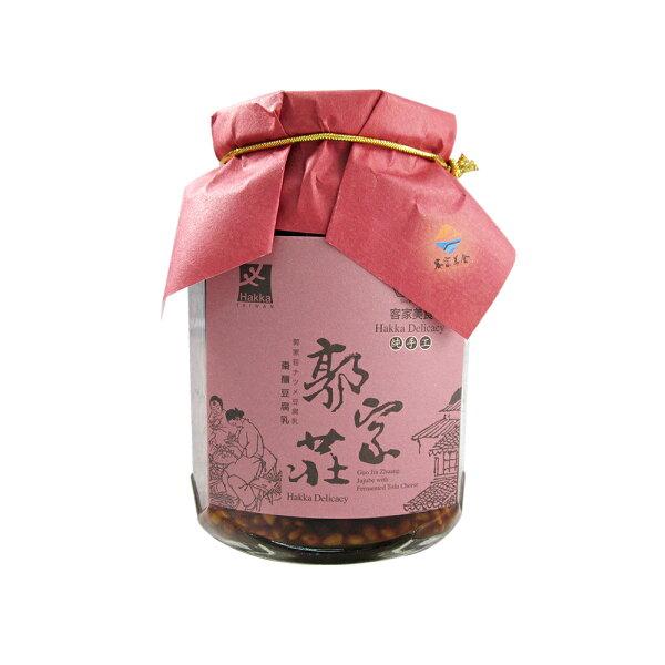 好客HAOKE:(團購價12罐只要2499元,現省261元再享免運!)《好客》棗釀豆腐乳(450g罐)_C013002