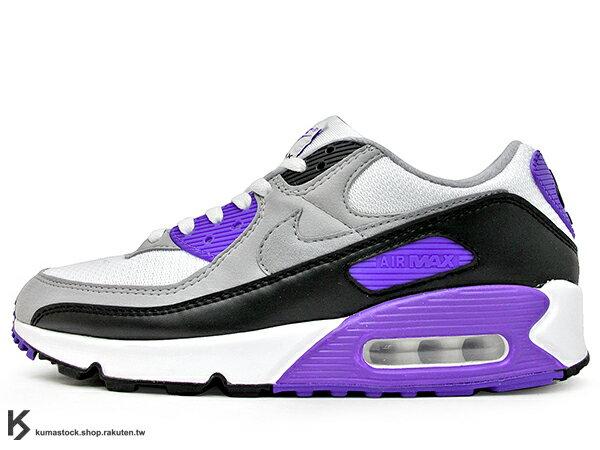 2020 經典復刻慢跑鞋 OG 版型 NIKE AIR MAX 90 白灰黑 紫 網布 絨毛面 大氣墊 慢跑鞋 (CD0881-104) 0120 0