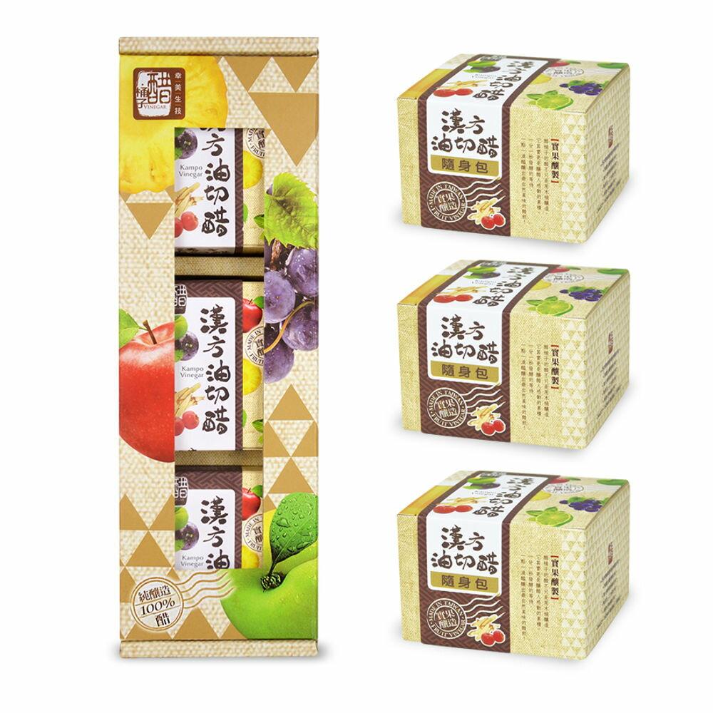 【醋桶子】分享果醋3入禮盒組  內含隨身包x3 種類可任搭  請記得下單後備註您需要的口味與數量 2