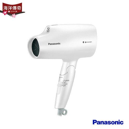 【海洋傳奇】【預購】★NA59全新一代升級版★PanasonicEH-NA5A奈米負離子吹風機