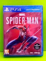 Marvel 玩具與電玩推薦到[現金價]  (缺)PS4 漫威蜘蛛人 Marvel's Spider-Man 中英文合版就在玉山最低比價網推薦Marvel 玩具與電玩