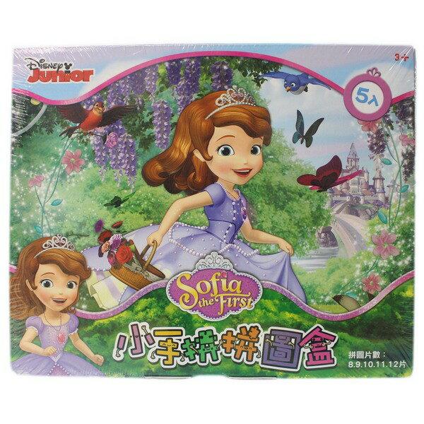 迪士尼小公主蘇菲亞拼圖小手拼拼圖盒QFE01B一盒入{定160}8片~12片拼圖正版授權MIT製