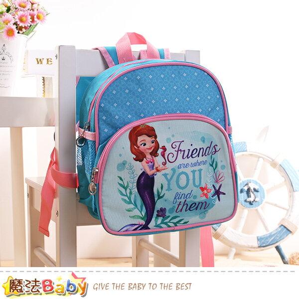 兒童背包 迪士尼蘇菲亞公主授權正版雙肩小背包 魔法Baby~f0248