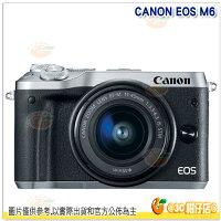 Canon數位相機推薦到送註冊禮 Canon EOS M6 15-45mm 公司貨 CANON M6 kit組 EOSM6 單鏡組就在3C 柑仔店推薦Canon數位相機