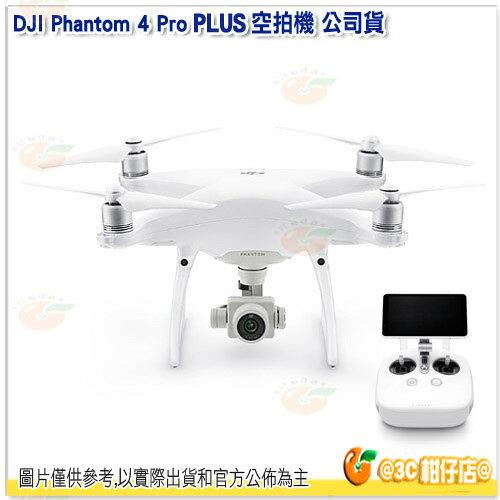 免運 可分期 大疆 DJI Phantom 4 Pro plus 空拍機 (含螢幕) 公司貨 遙控 直昇機 婚攝 4K 智能跟隨 飛行器 航拍機 無人機 P4P
