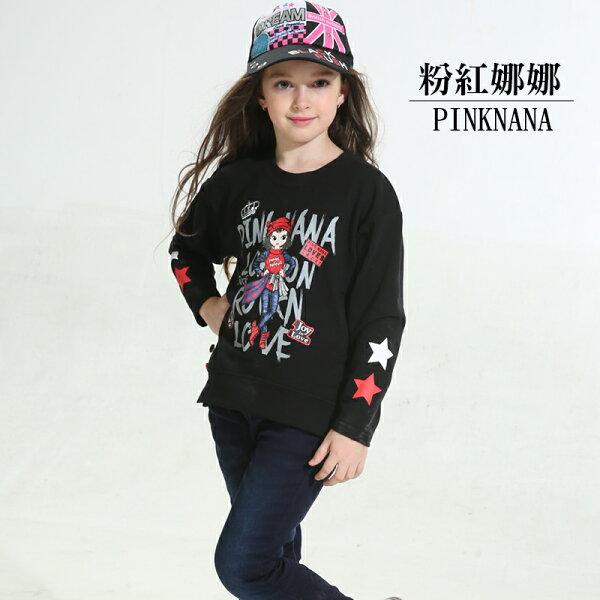 PINKNANA童裝秋冬女童開叉圓弧造型棉質上衣35155