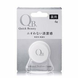 QB零體味七天持久體香膏6g完整包裝 白金級 效期2019【淨妍美肌】
