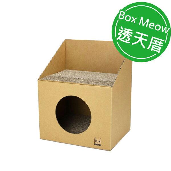 順義號:BoxMeow貓抓瓦楞貓抓板-DIY透天厝(CS025)