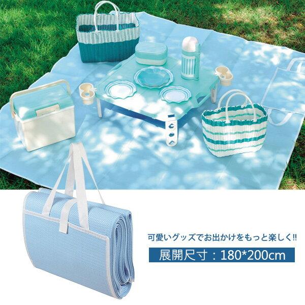 Pearl 日式野餐墊180x200cm(天藍) - 限時優惠好康折扣