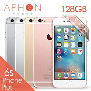 【限量豪華組合】Apple iPhone 6s Plus 128GB 5.5 吋 智慧型手機(送濾藍光保貼+Lightning加長充電線+背蓋+360度旋轉自拍棒)