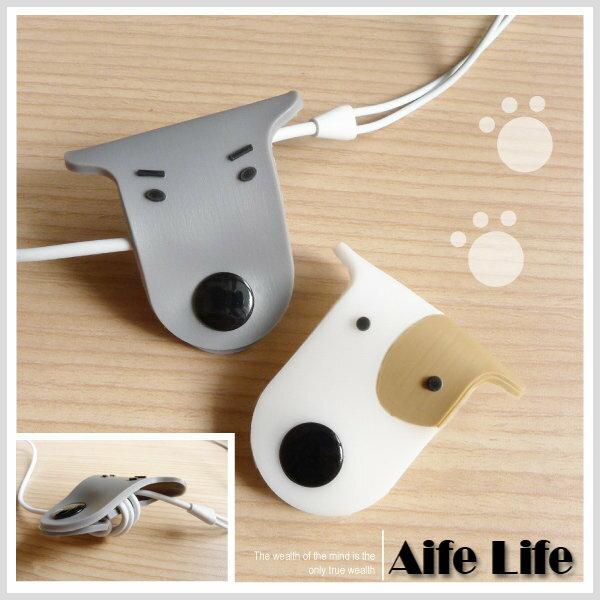 【aife life】韓國dog鈕扣狗狗扣式集線器/捲線器繞線器收線器耳機線收納USBMP3PDA耳機線