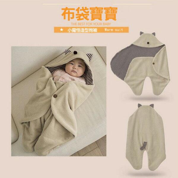 糖衣子輕鬆購【DZ0344】兒童寶寶小魔怪多功能外出抱被包巾卡通造型睡袋抱毯毛毯