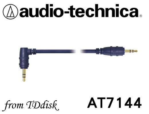 志達電子 AT7144 AT~BC44  audio~technica 鐵三角 對錄線 立