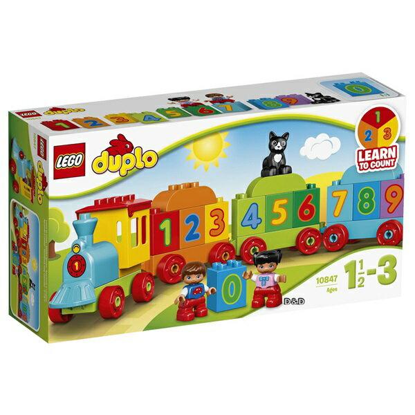 樂高積木 LEGO《 LT10847 》2017 年 Duplo 得寶系列 -數字火車