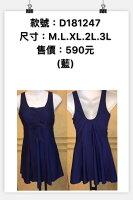 泡湯泳裝推薦到*欣妮兒*加大尺碼~夏日顯瘦連身裙泳衣-藍色M~3L(D181247)就在欣妮兒推薦泡湯泳裝
