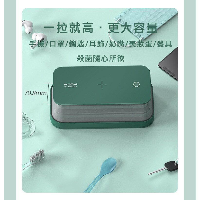 多功能紫外線消毒盒奶嘴口罩飾品專業可收納折疊殺菌便攜多功能手機支架無線充電器 3