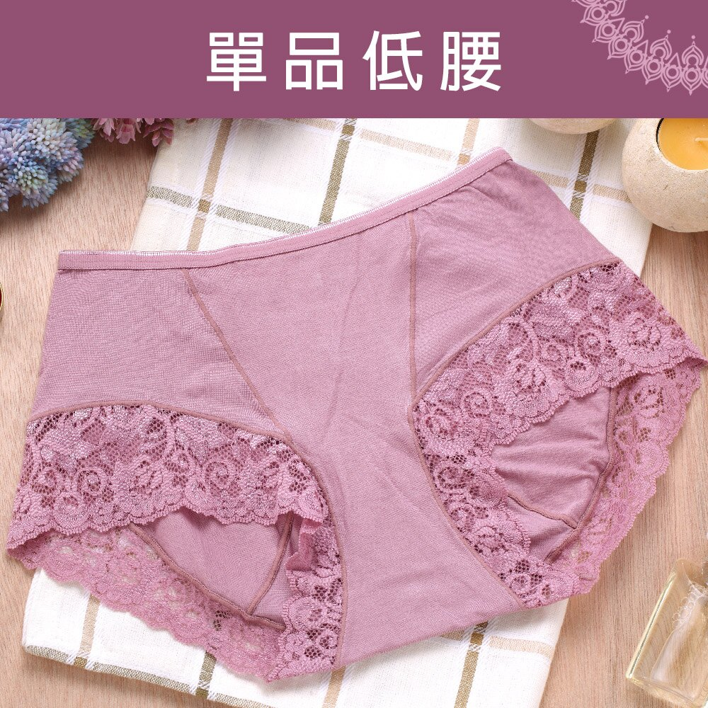 席艾妮 - 女性三角低腰內褲 - 8821