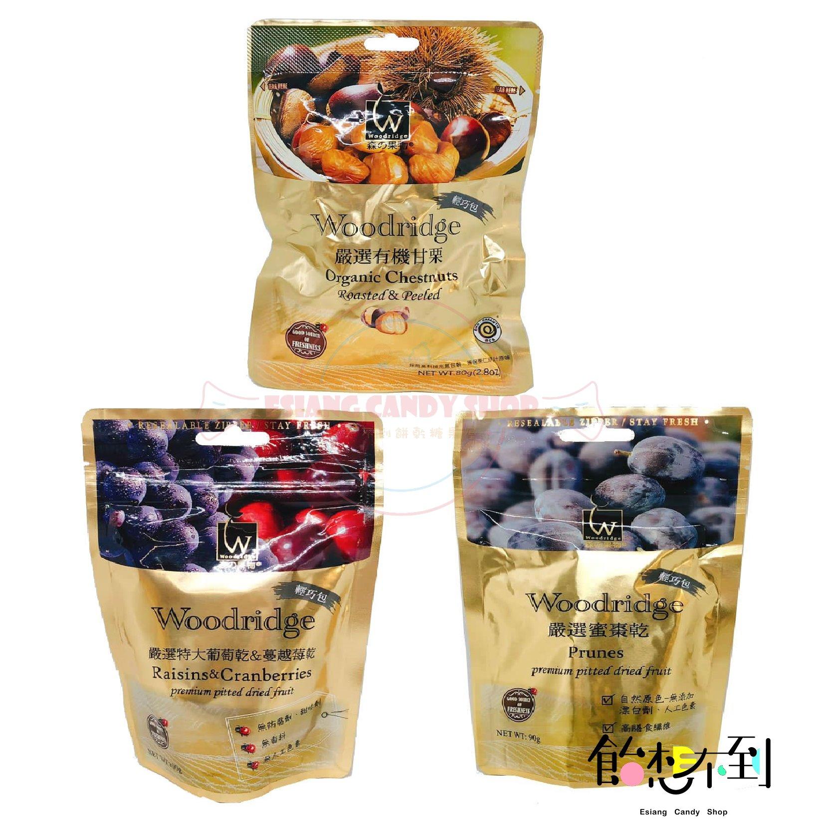 【森之果物嚴選】葡萄乾+蔓越莓乾100g/蜜棗乾90g/有機甘栗80g