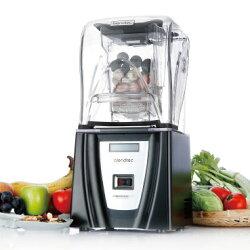 營業用冰沙機-Blendtec Connoisseur 825美國進口冰沙生機調理機(含罩式)