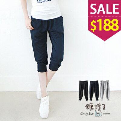 ★原價350下殺188★糖罐子縮腰口袋素面束口褲→預購【KK3300】