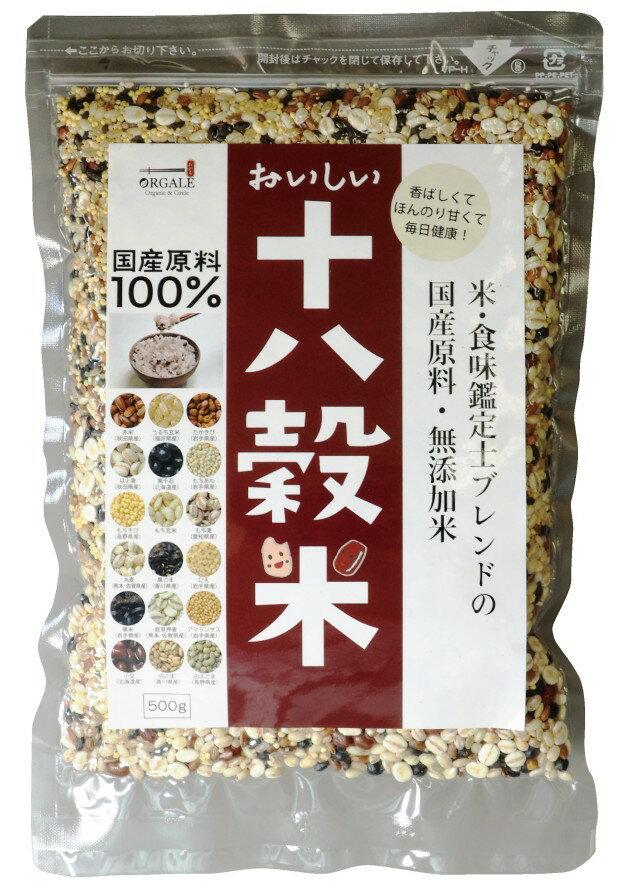Orgale日本國產十八穀米 500g