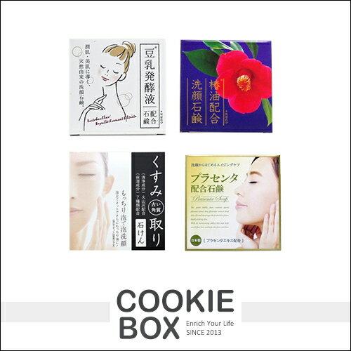 日本 CLOVER 洗顏皂 80g 椿油 去角質 洗臉皂 胎盤素 豆乳 潔顏 洗臉 肥皂 滋潤 保濕 *餅乾盒子*