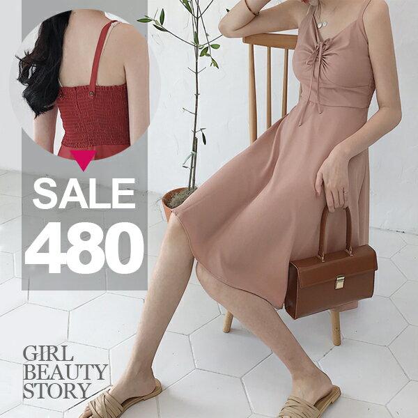 SiSi Girl:SISI【D7162】細肩吊帶低胸V領抽褶爆乳露背縮腰修身傘襬連身短裙洋裝