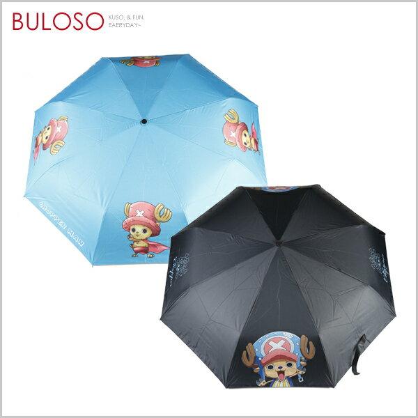《不囉唆》喬巴三折自動傘雨傘陽傘抗UV(可挑色款)【A283730】