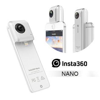 『把iPhone 變成全景相機』Insta360 360° Nano 全景攝影機 VR相機 魚眼鏡頭 iPhone專用 FB直播首推 INSTA 360 (銀色 公司貨)
