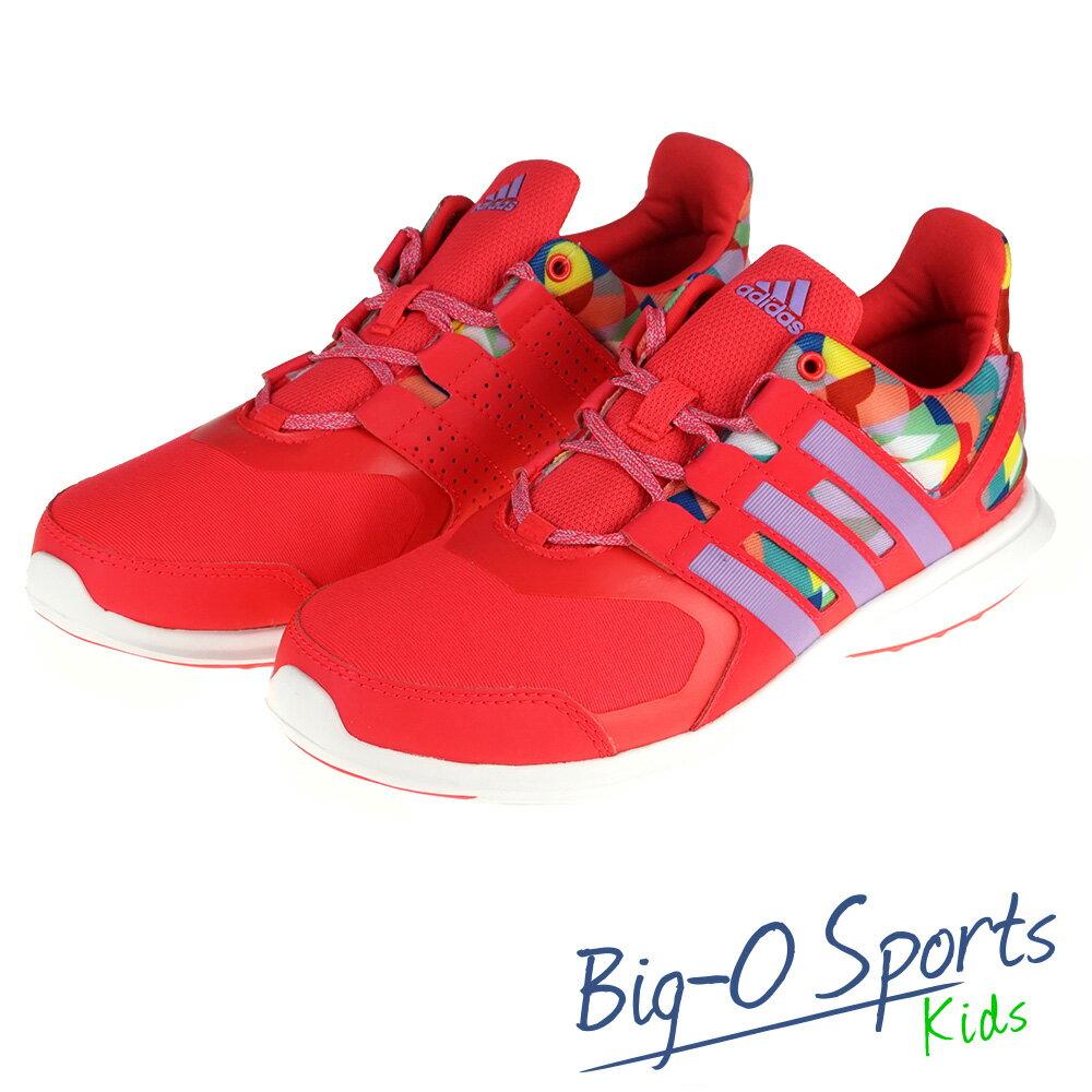 ADIDAS 愛迪達 HYPERFAST 2.0 K 復古鞋 女 AQ4851 Big-O Sports