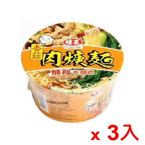 味王香菇肉羹麵碗88g*3入【愛買】