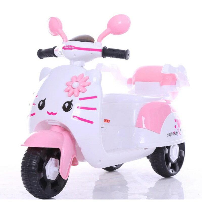 貓咪 Hello Kitty 童車 電動機車 電動車 電動三輪車 摩托車 兒童電動機車