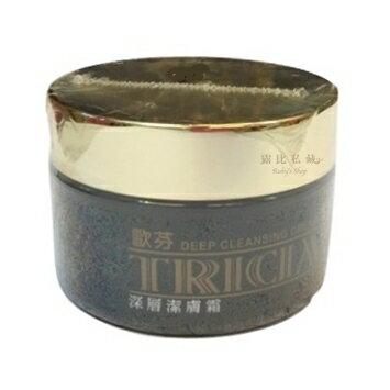 TRICIA翠喜亞 歐芬深層潔膚角質霜/深層潔膚霜120g