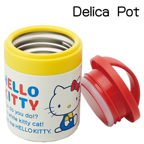 X射線【C316937】Hello Kitty不鏽鋼超輕量便當罐300ML 湯罐/304不鏽鋼/餐具組/環保/開學/便當盒