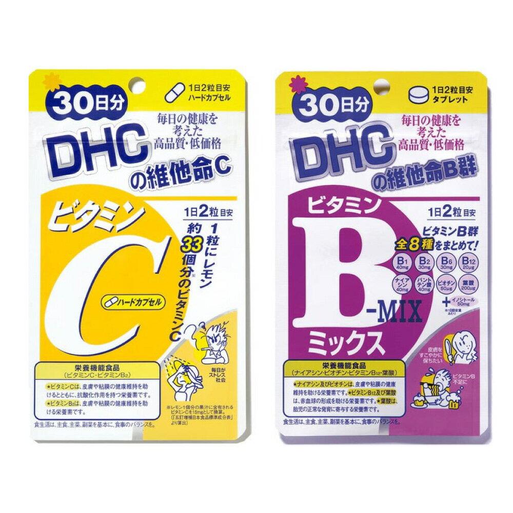 (5入組) DHC 維他命C /  維他命B群 60粒 專品藥局 1