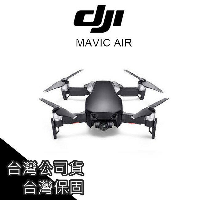宅配  DJI MAVIC AIR 單機版 無人機 空拍機 4K  貨  曉 PRO~AI