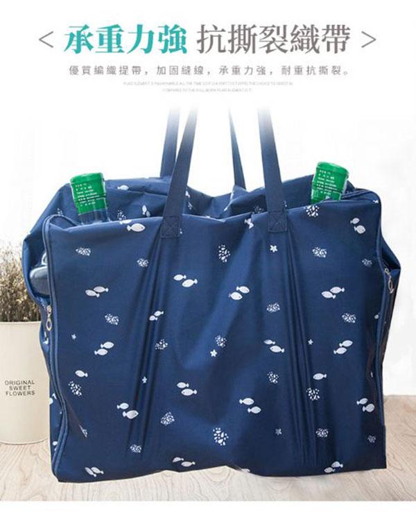 2件組 加大加厚牛津布防水收納袋 棉被袋 衣物整理 防潮防塵(大號+特大) 1