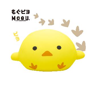 【銀站】日本MOGU抱枕 靠墊 午睡枕 圓身Q小雞