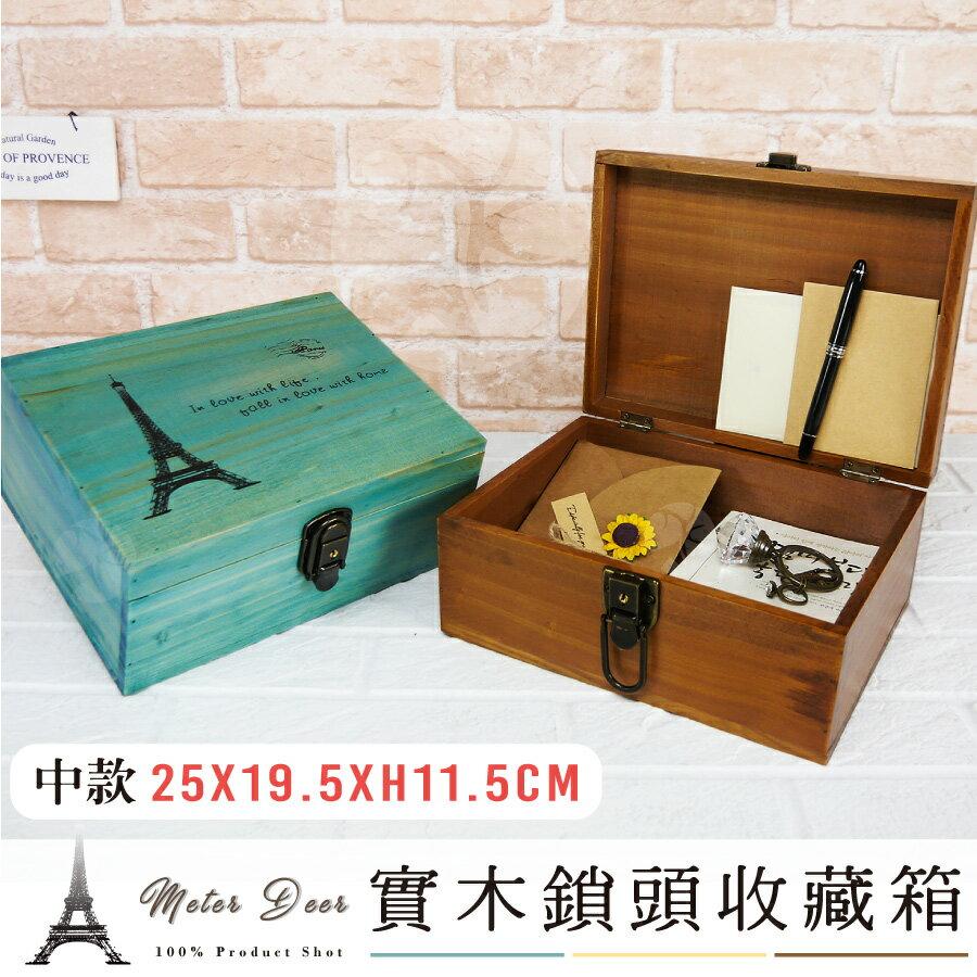 中款原實木盒 鐵塔復古鎖頭含鑰匙收納木盒收藏木箱保險箱化妝品珠寶首飾盒櫥窗展示擺飾zakka鄉村風儲物置物木盒