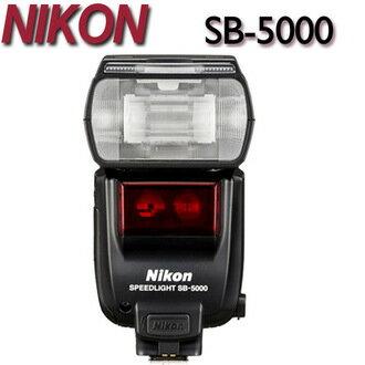 【★分期零利率】Nikon SB-5000 / SB5000 閃光燈 【平行輸入】