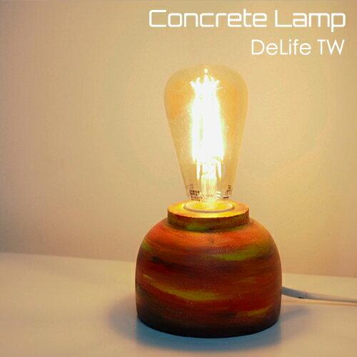 DeLife 你就是我的星球水泥燈座- 附LED愛迪生燈泡 3
