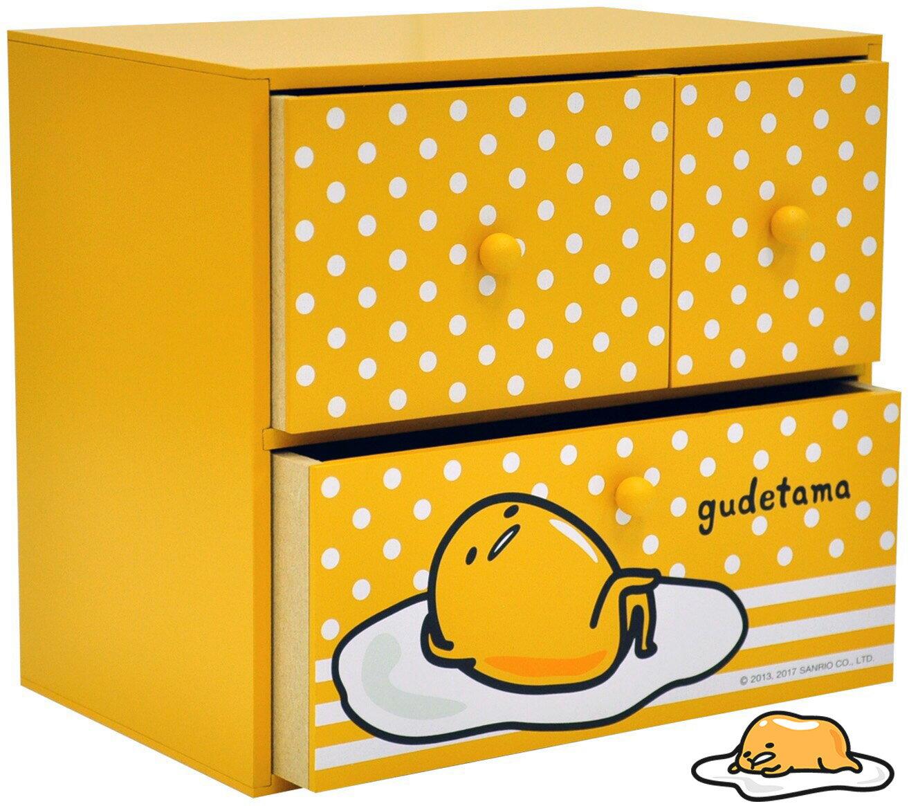 【真愛日本】 17051000001 木製多功能三抽屜盒-蛋黃哥翹腿 三麗鷗 蛋黃哥 抽屜櫃 收納櫃 置物櫃