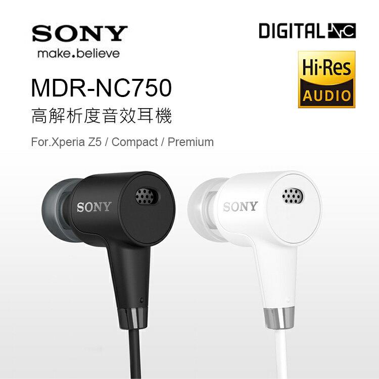 【原廠公司貨】SONY MDR-NC750 高解析度音效耳機 3.5mm Xperia Z5 / Compact / Premium 專用