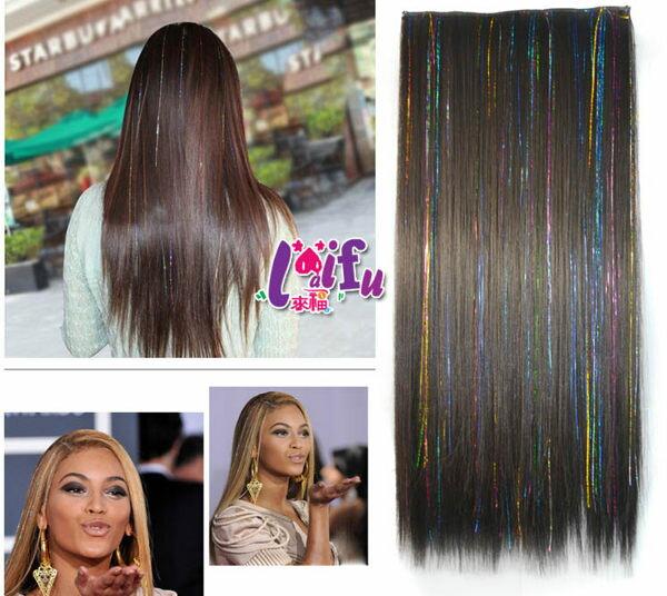 ★草魚妹★W50髮片七彩亮絲髮片自然無痕一片式長直髮接髮片,售價268元