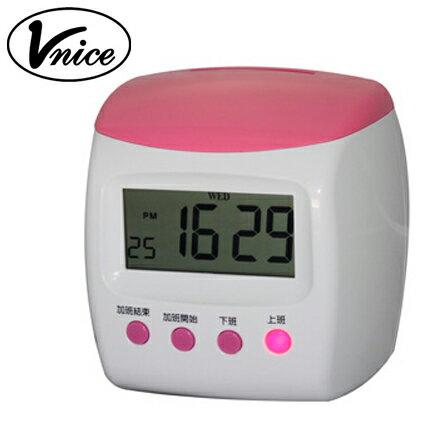 <br/><br/>  Vnice 維娜斯 ER-168 PLUS 四欄單色打卡鐘 / 台<br/><br/>