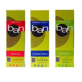 ban 滾珠式 盼 清新體香劑 3種可選 44ml/瓶◆德瑞健康家◆
