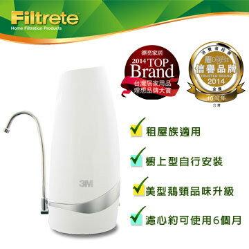 3M淨水器Filtrete便捷【DS02-CG】免鑽洞適合租屋族高密度活性碳棒濾心