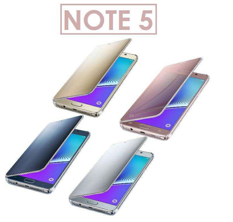 【原廠吊卡盒裝】三星 Samsung Galaxy Note5 (N9200) 原廠全透視感應皮套 Clear View Note 5